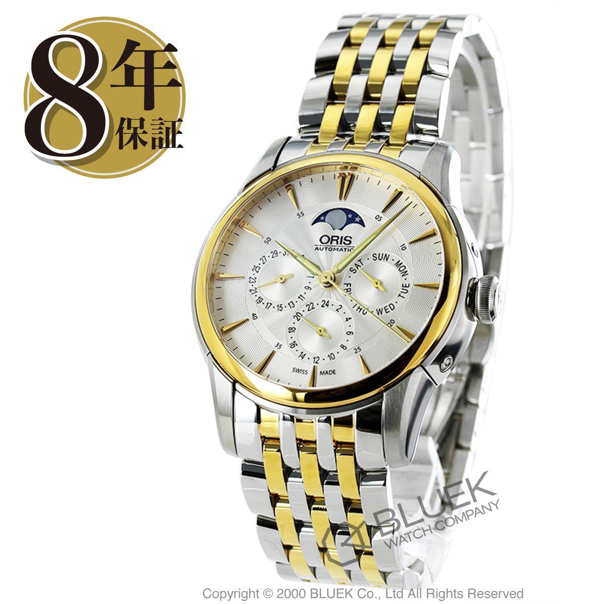 【3,000円OFFクーポン対象】オリス アートリエ コンプリケーション ムーンフェイズ 腕時計 メンズ ORIS 582 7689 4351M_8