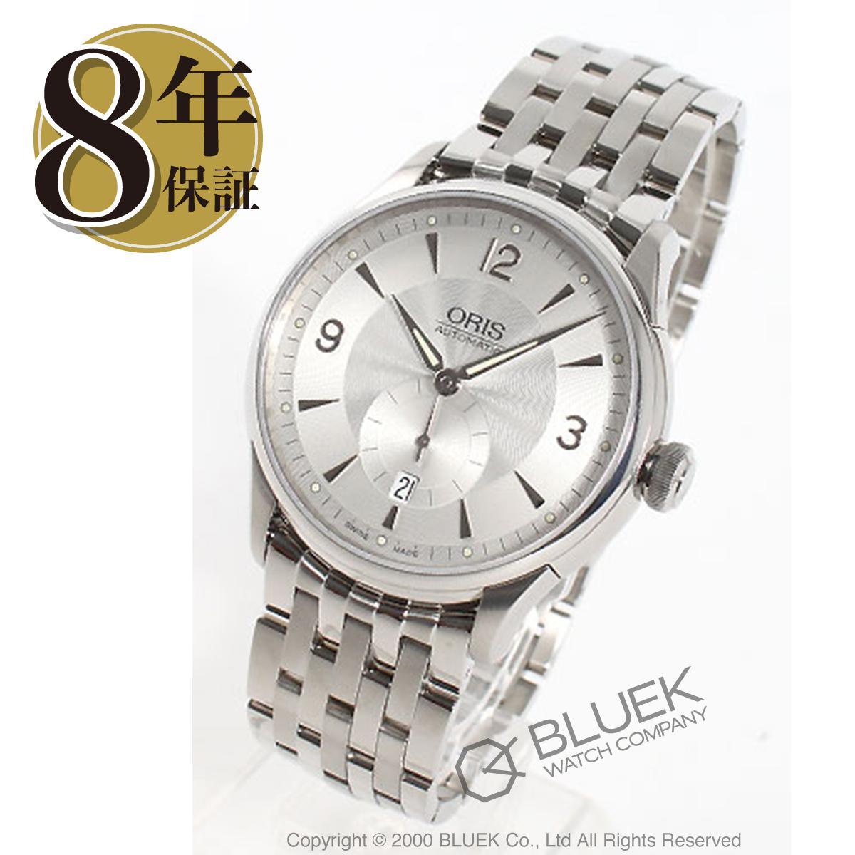 【3,000円OFFクーポン対象】オリス アートリエ 腕時計 メンズ ORIS 623 7582 4071M_8