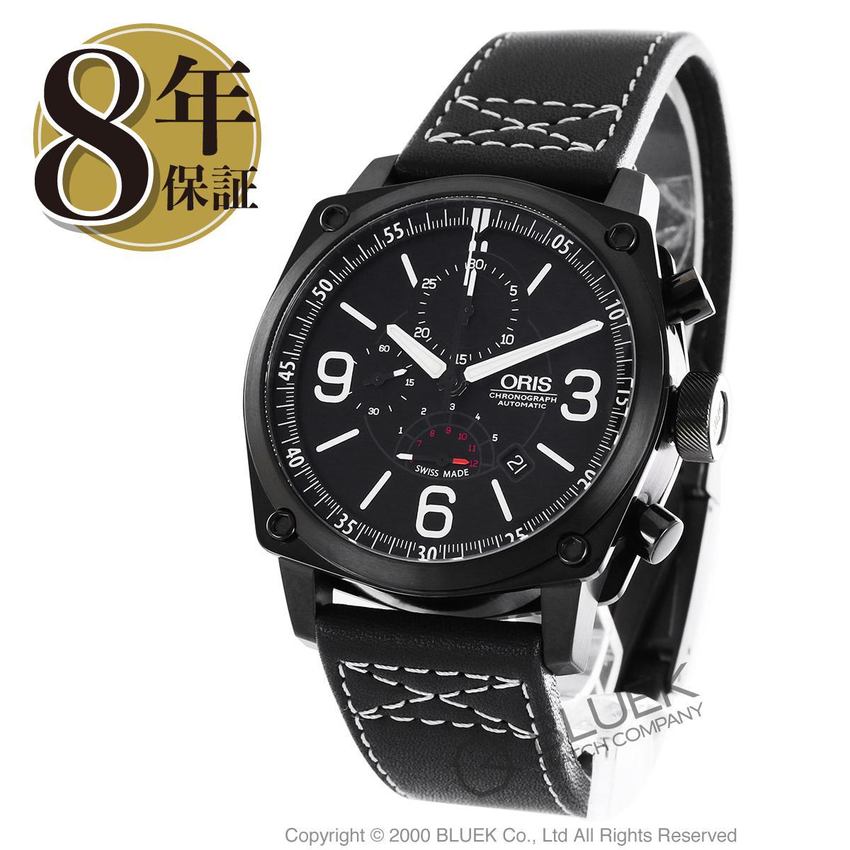 【6,000円OFFクーポン対象】オリス BC4 クロノグラフ 腕時計 メンズ ORIS 674-7633-4794D_8