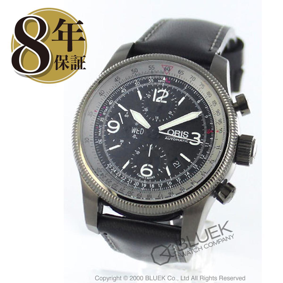 【6,000円OFFクーポン対象】オリス ビッグクラウン クロノグラフ 腕時計 メンズ ORIS 675 7648 4264_8