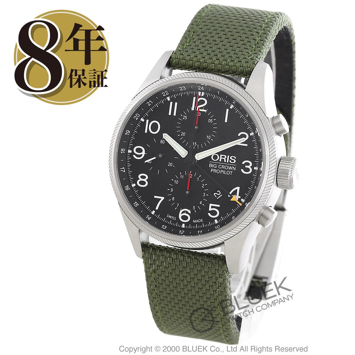 3d8dc9d0d527 オリスビッグクラウンプロパイロットクロノグラフGMT腕時計メンズORIS67776994164DOL セリーヌ 爆売り