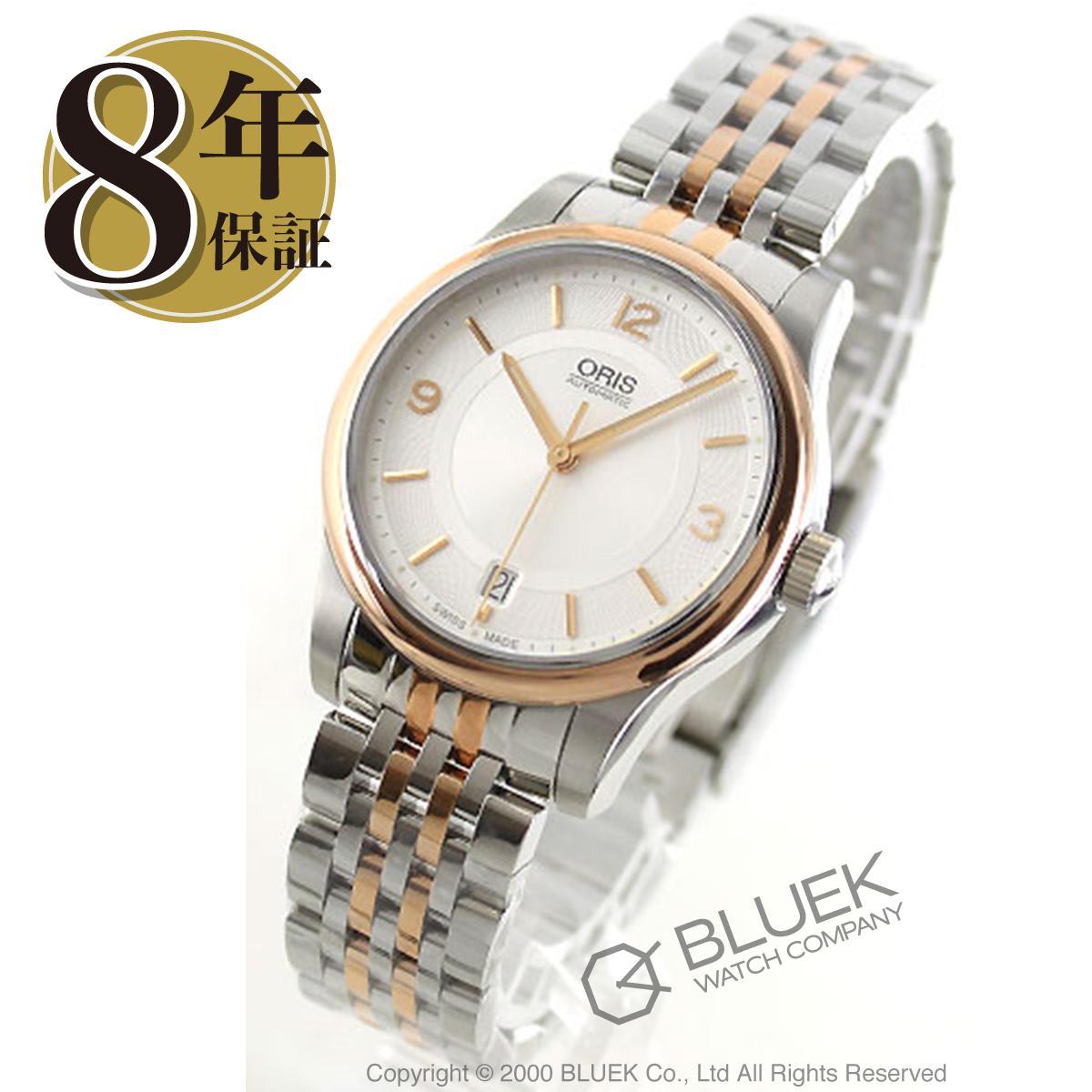 オリス クラシック 腕時計 メンズ ORIS 733 7578 4331M_8