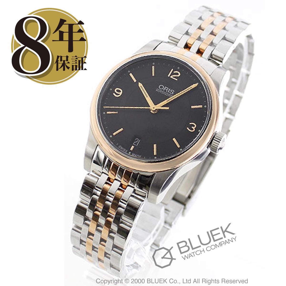 【3,000円OFFクーポン対象】オリス クラシック 腕時計 メンズ ORIS 733 7578 4334M_8