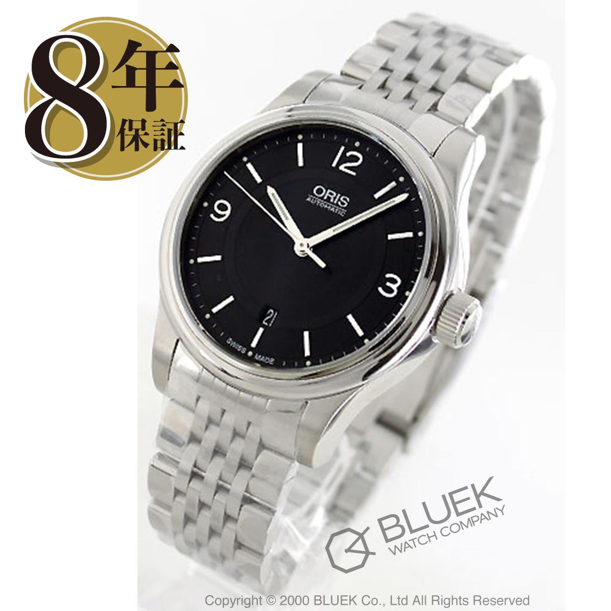 【1,000円OFFクーポン対象】オリス クラシック 腕時計 メンズ ORIS 733 7594 4034M_8