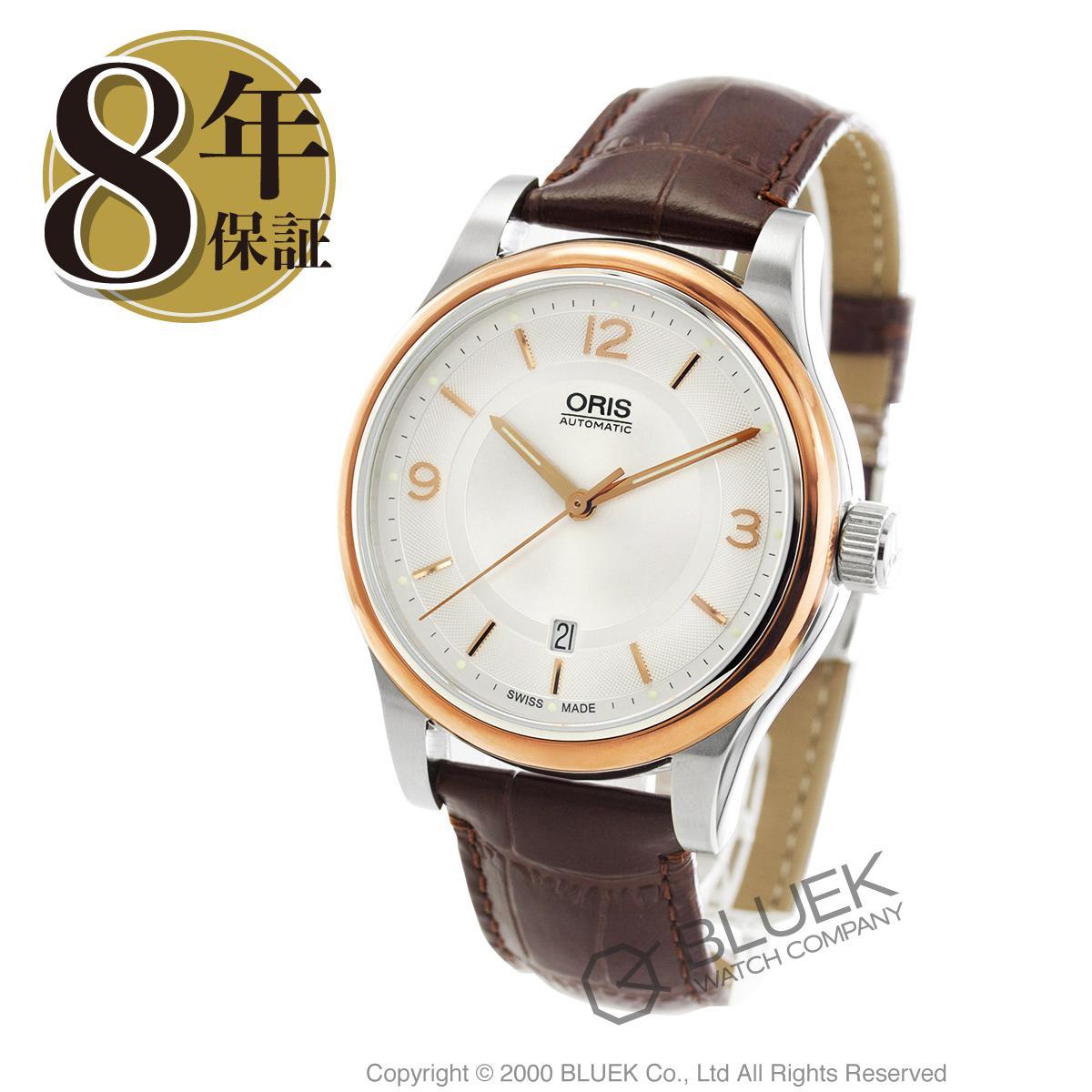 【1,000円OFFクーポン対象】オリス クラシック 腕時計 メンズ ORIS 733 7594 4331F_8