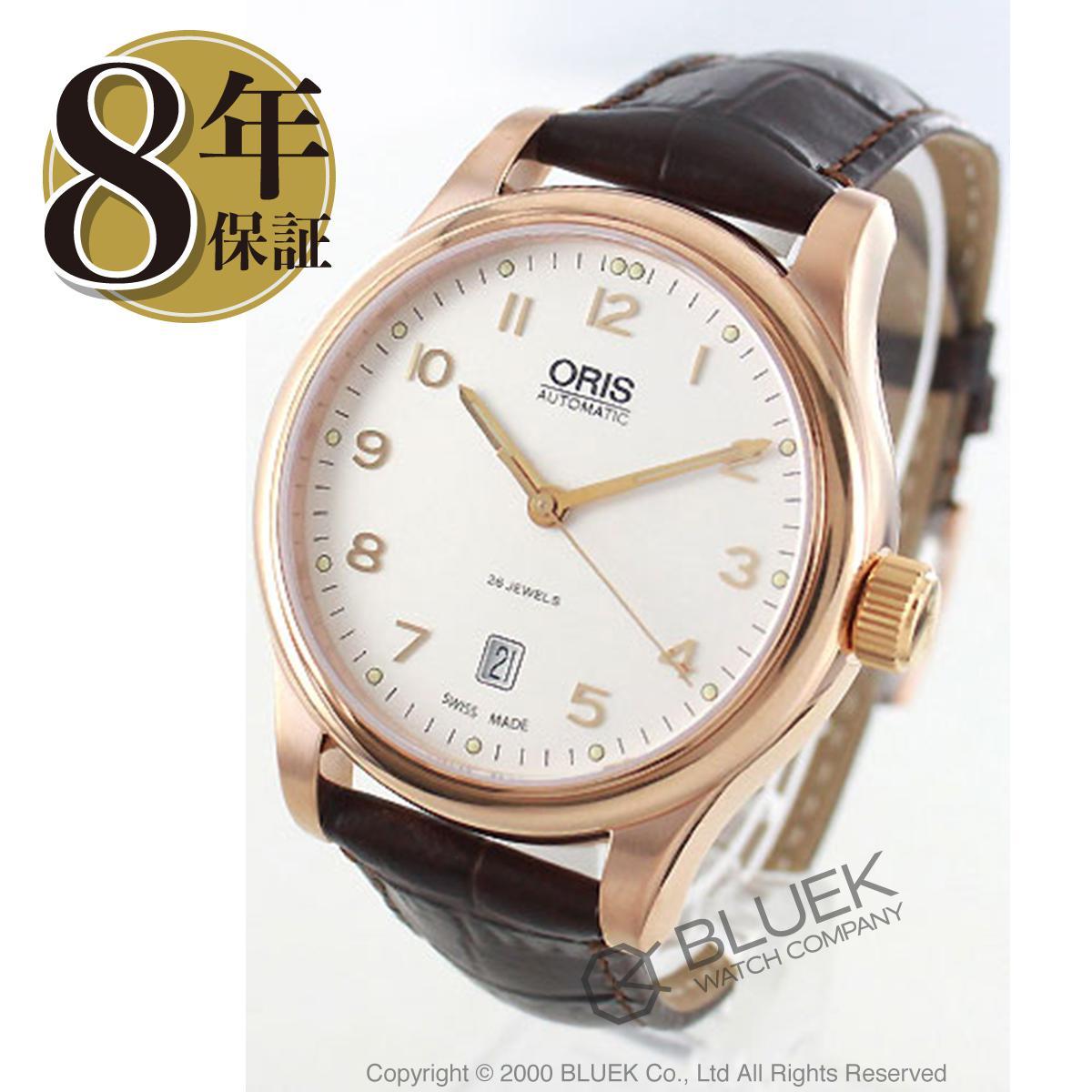 【1,000円OFFクーポン対象】オリス クラシック 腕時計 メンズ ORIS 733 7594 4891F_8