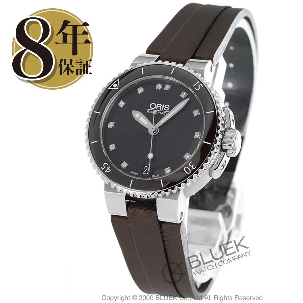 オリス アクイス デイト ダイヤモンド 300m防水 ダイヤ サテンレザー 腕時計 レディース ORIS 733 7652 4192D_8