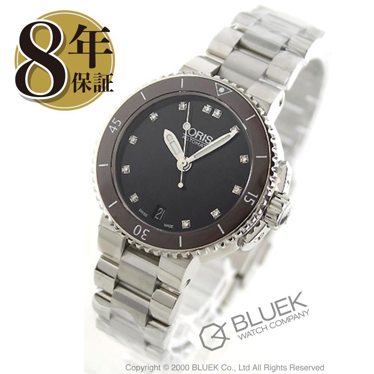 【3,000円OFFクーポン対象】オリス アクイス 300m防水 ダイヤ 腕時計 レディース ORIS 733 7652 4192M_8