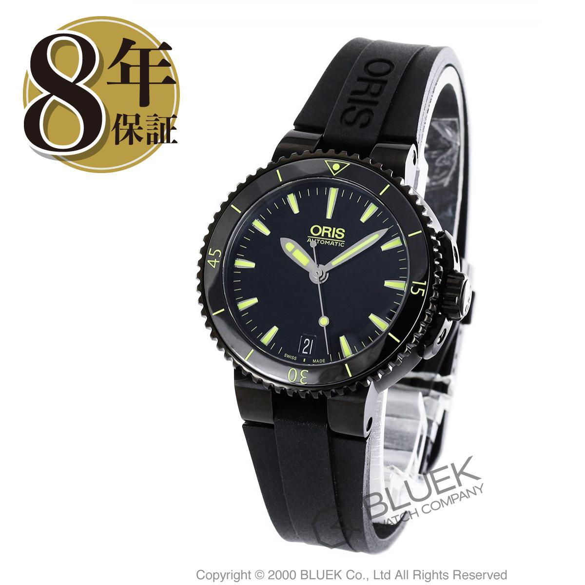 オリス アクイス デイト 300m防水 腕時計 レディース ORIS 733 7652 4722R_8