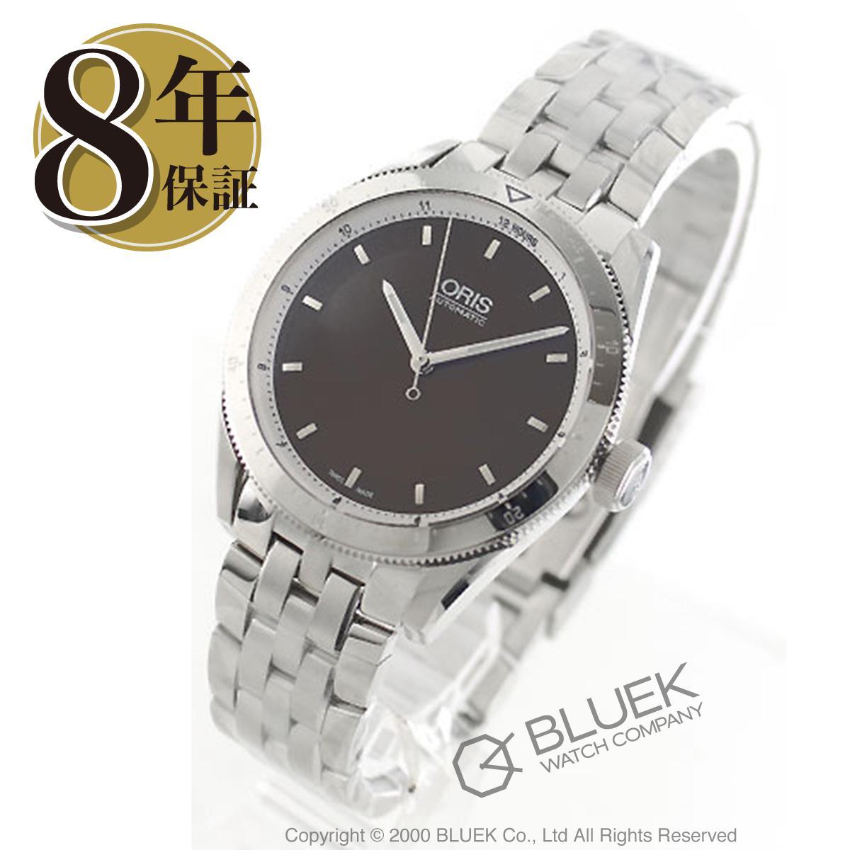 【3,000円OFFクーポン対象】オリス アーティックス GT 腕時計 メンズ ORIS 733 7671 4152M_8