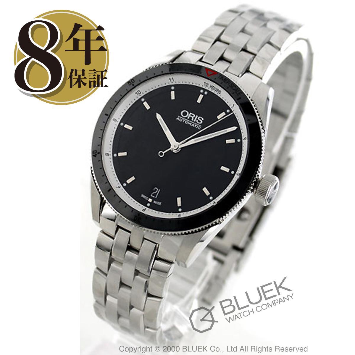 【3,000円OFFクーポン対象】オリス アーティックス GT 腕時計 メンズ ORIS 733 7671 4154M_8