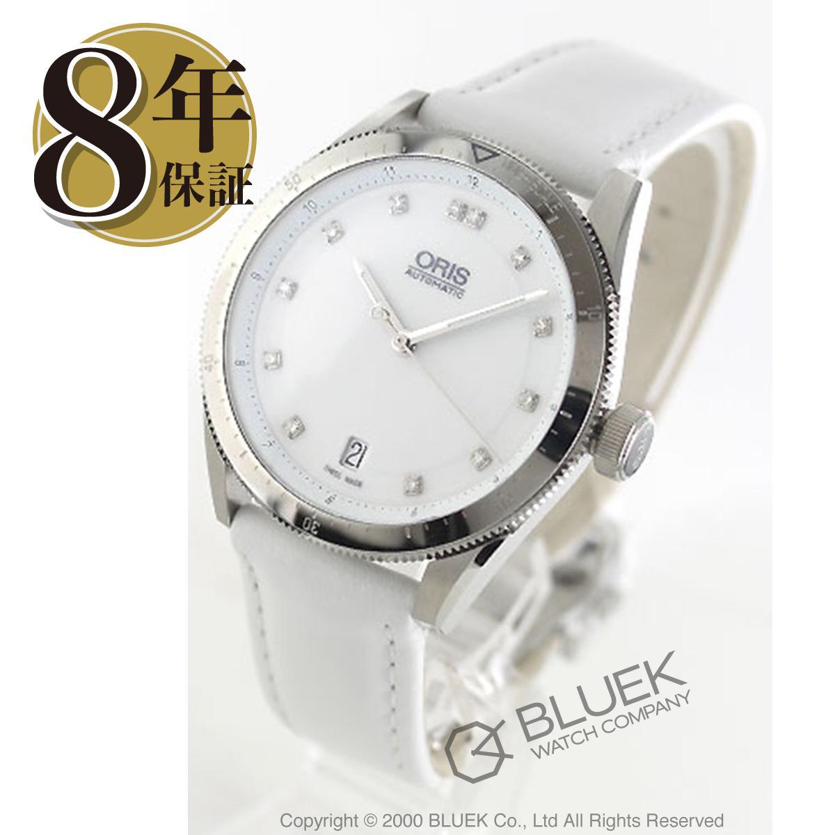 【3,000円OFFクーポン対象】オリス アーティックス GT ダイヤ 腕時計 メンズ ORIS 733 7671 4191D_8