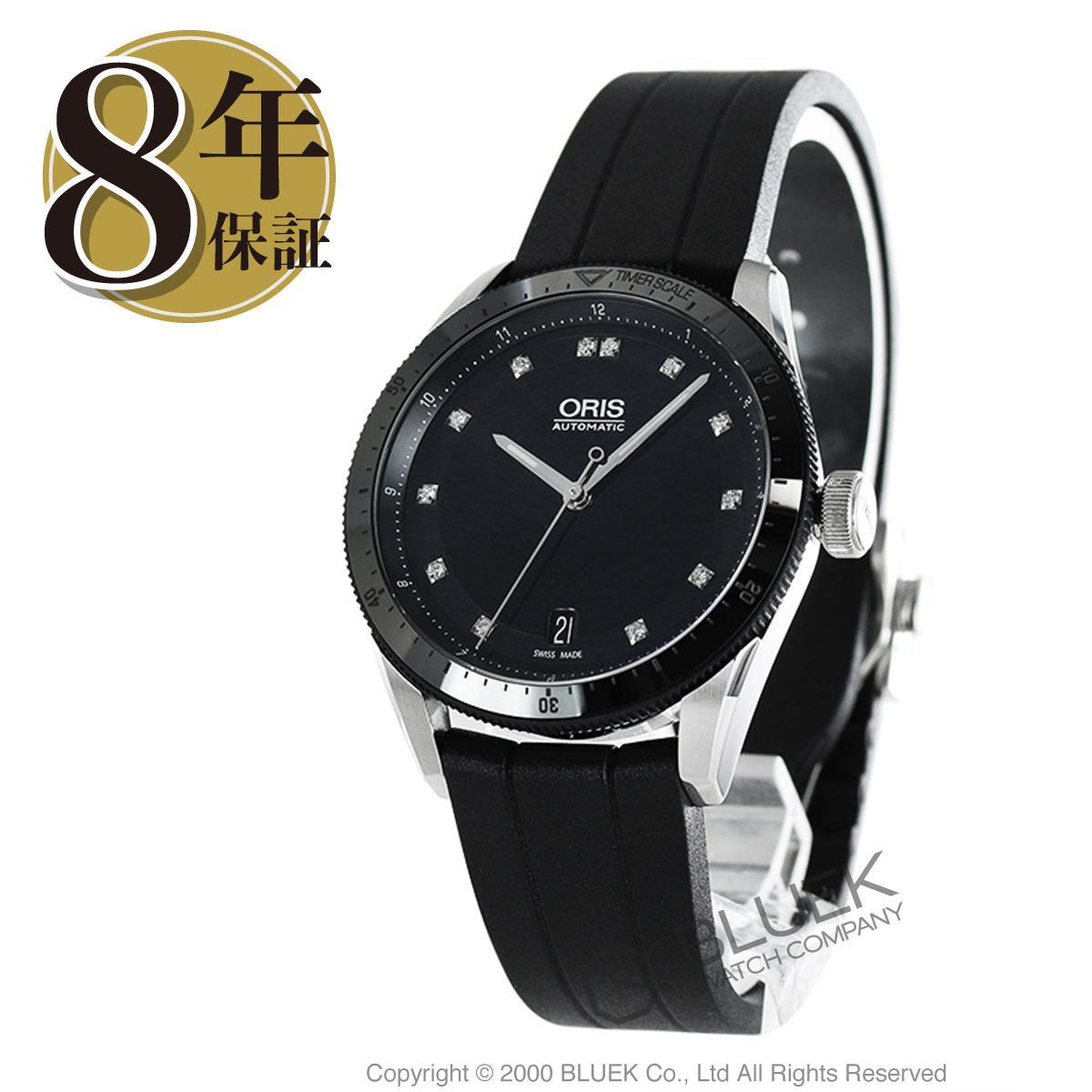 【3,000円OFFクーポン対象】オリス アーティックス GT ダイヤ 腕時計 レディース ORIS 733 7671 4494R_8