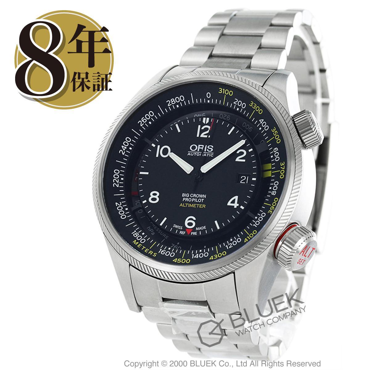 オリス ビッグクラウン 腕時計 メンズ ORIS 733 7705 4164M_8