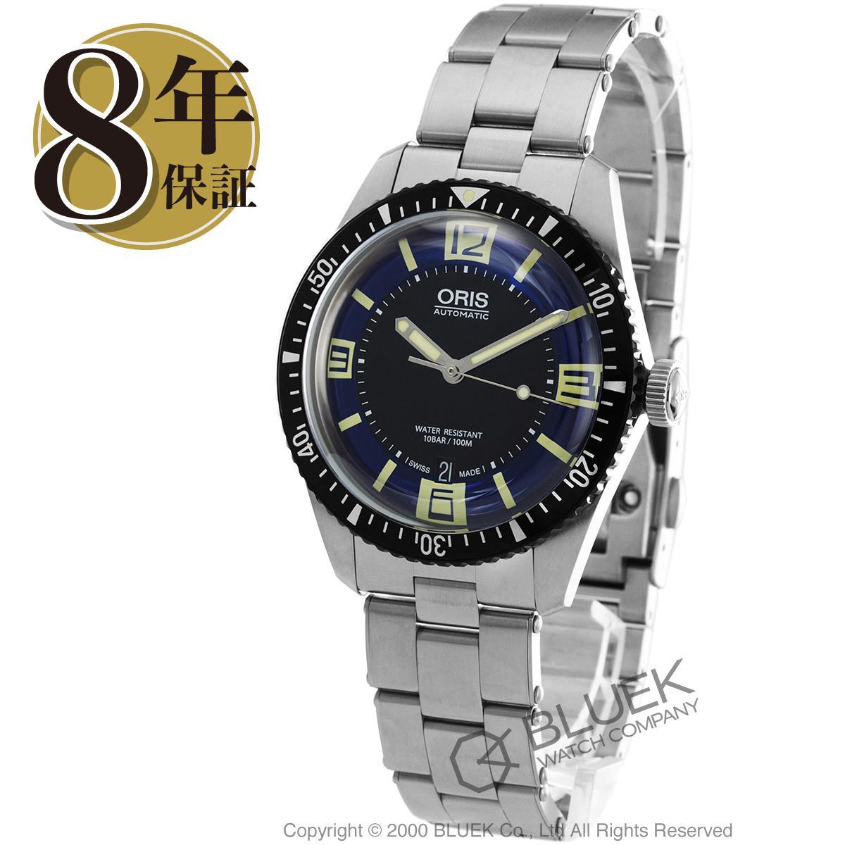 【最大3万円割引クーポン 11/01~】オリス ダイバーズ 65 腕時計 メンズ ORIS 733 7707 4035M_8