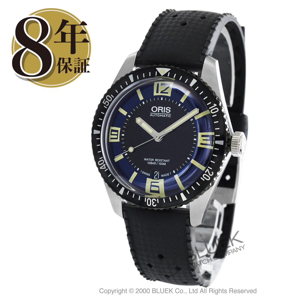 【最大3万円割引クーポン 11/01~】オリス ダイバーズ 65 腕時計 メンズ ORIS 733 7707 4035R_8