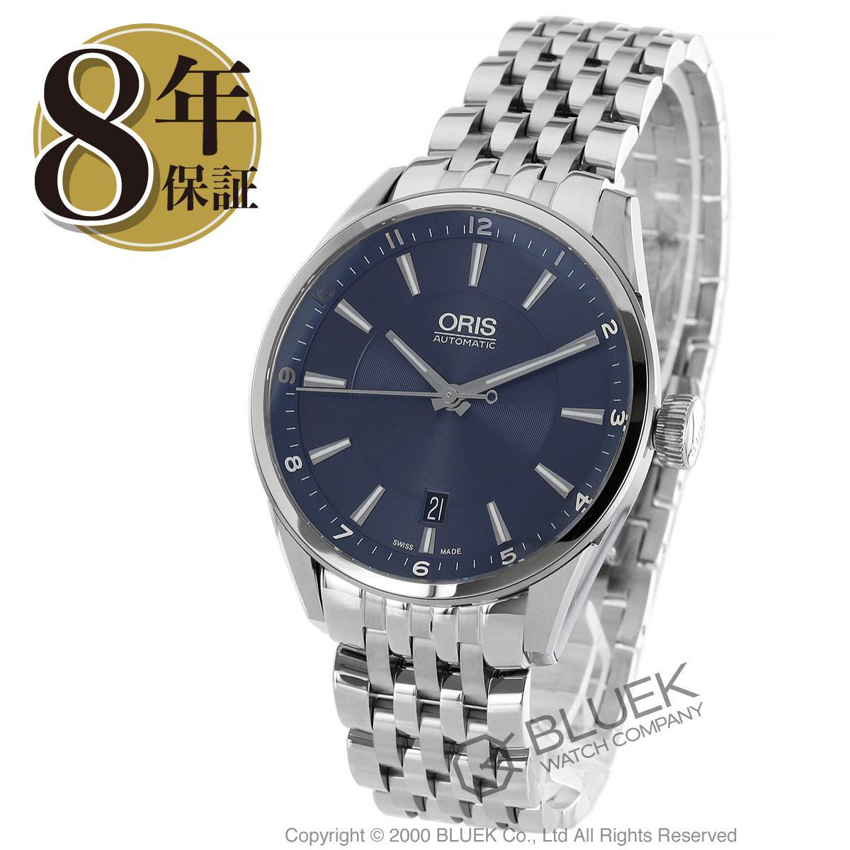 【1,000円OFFクーポン対象】オリス アーティックス デイト 腕時計 メンズ ORIS 733 7713 4035M_8