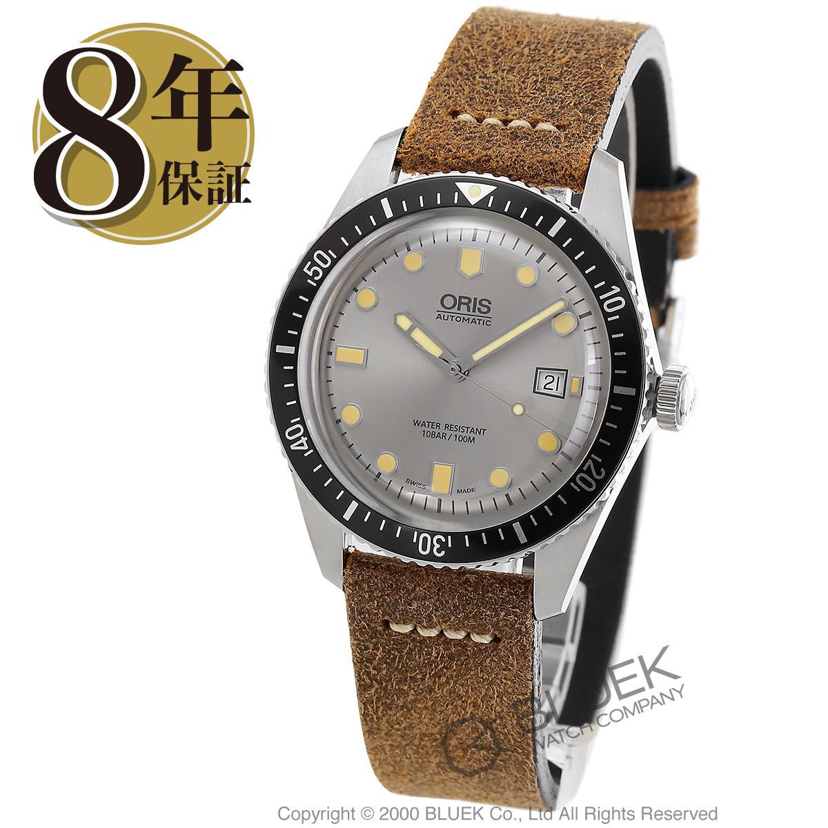 【最大3万円割引クーポン 11/01~】オリス ダイバーズ 65 腕時計 メンズ ORIS 733 7720 4051F_8