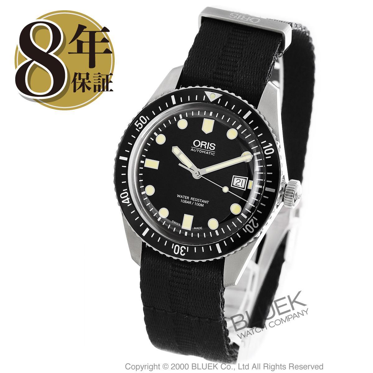 オリス ダイバーズ 65 腕時計 メンズ ORIS 733 7720 4054D_8