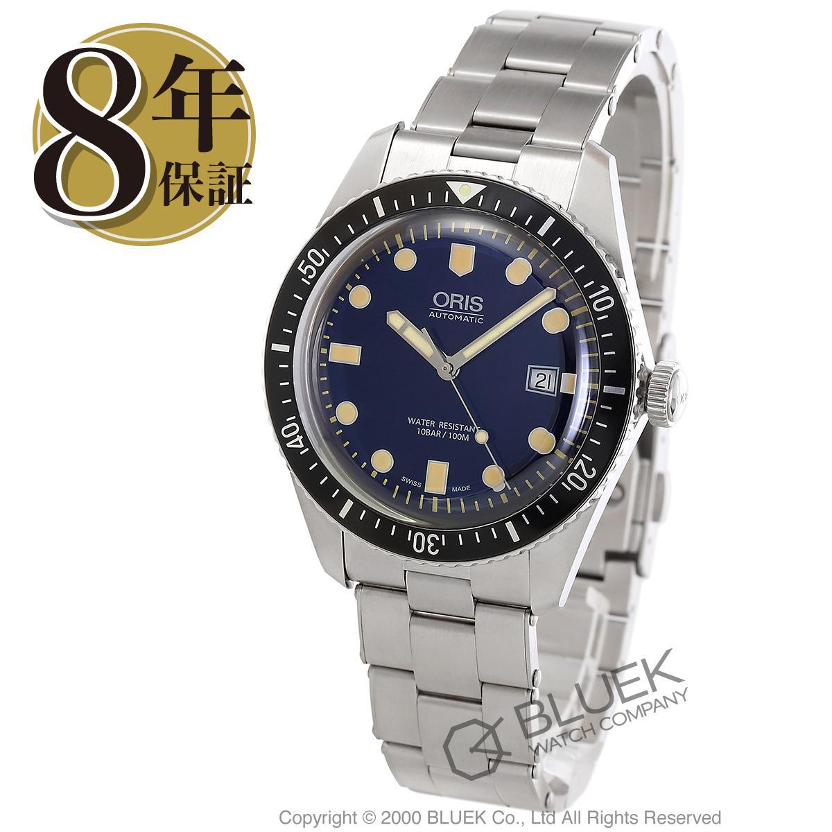 【3,000円OFFクーポン対象】オリス ダイバーズ 65 腕時計 メンズ ORIS 733 7720 4055M_8