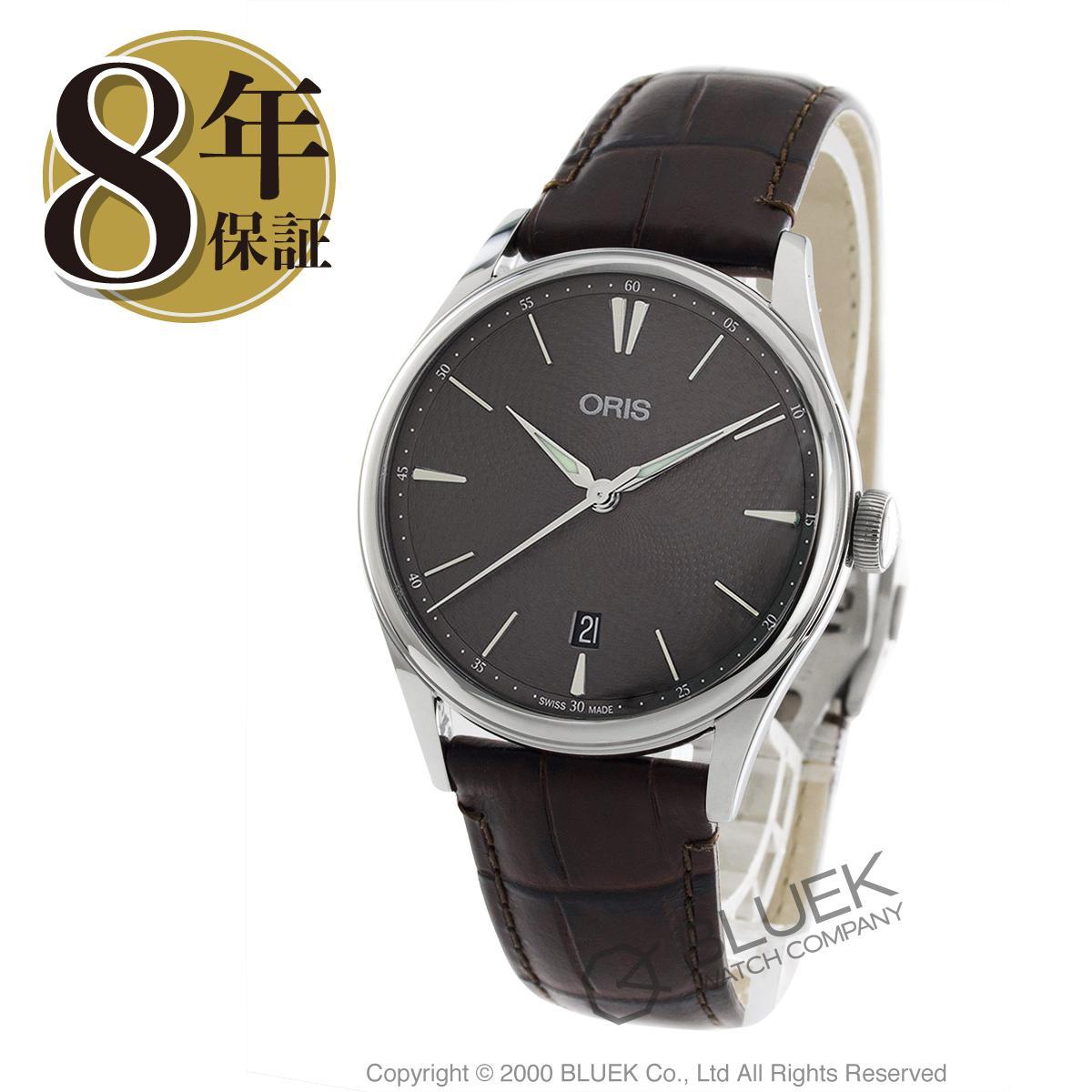【最大3万円割引クーポン 11/01~】オリス アートリエ デイト 腕時計 メンズ ORIS 733 7721 4053D_8
