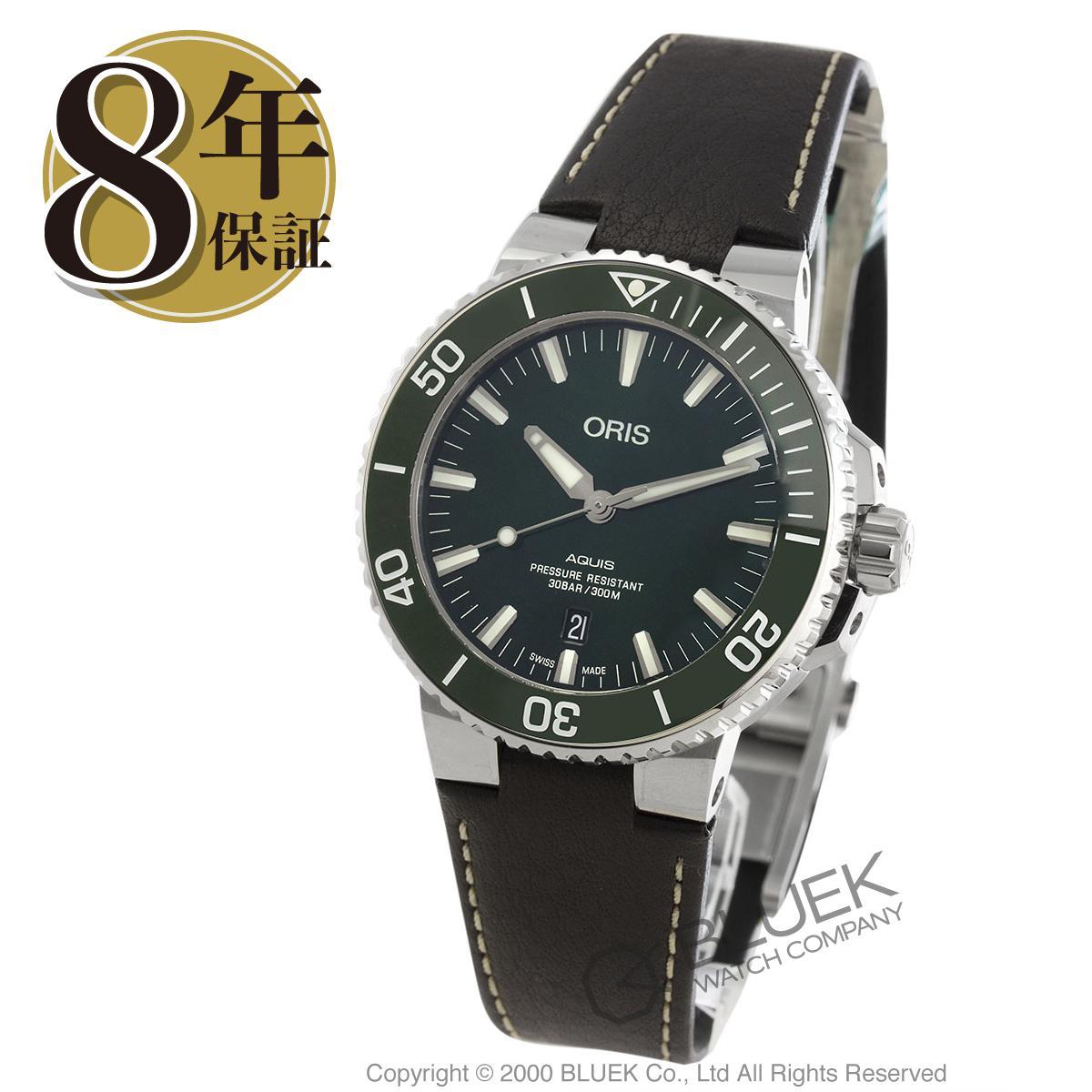 オリス アクイス デイト 300m防水 腕時計 メンズ ORIS 733 7730 4157F_8
