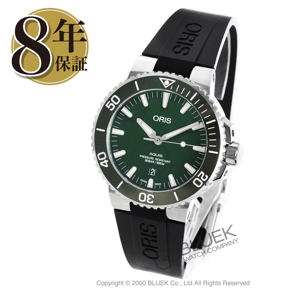 オリス アクイス デイト 300m防水 腕時計 メンズ ORIS 733 7730 4157R_8
