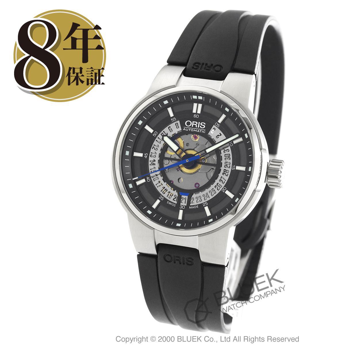 オリス ウィリアムズ エンジン 腕時計 メンズ ORIS 733 7740 4154R_8 バーゲン 成人祝い ギフト プレゼント
