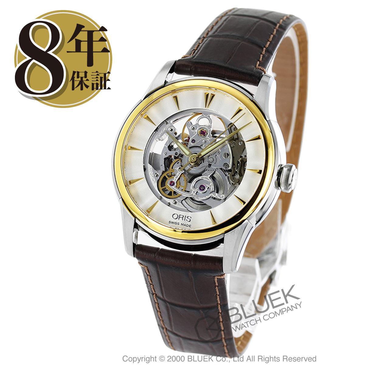 【3,000円OFFクーポン対象】オリス アートリエ スケルトン 腕時計 メンズ ORIS 734 7670 4351D_8