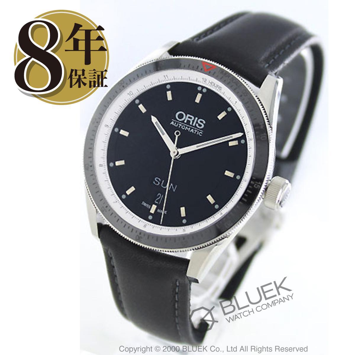 【3,000円OFFクーポン対象】オリス アーティックス GT 腕時計 メンズ ORIS 735 7662 4154D_8