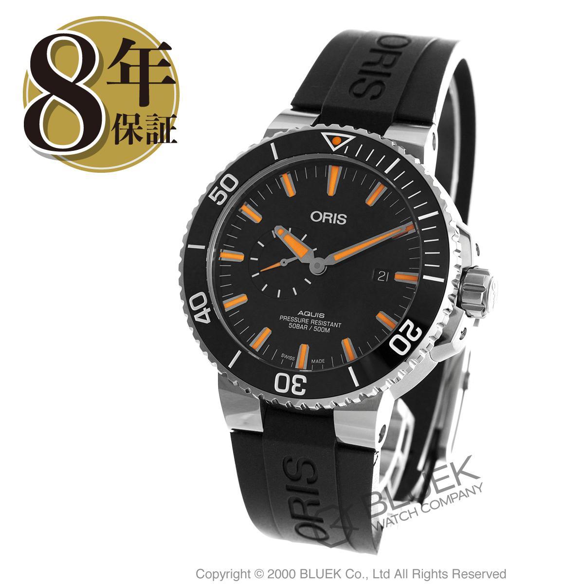 オリス アクイス スモールセコンド デイト 500m防水 腕時計 メンズ ORIS 743 7733 4159R_8