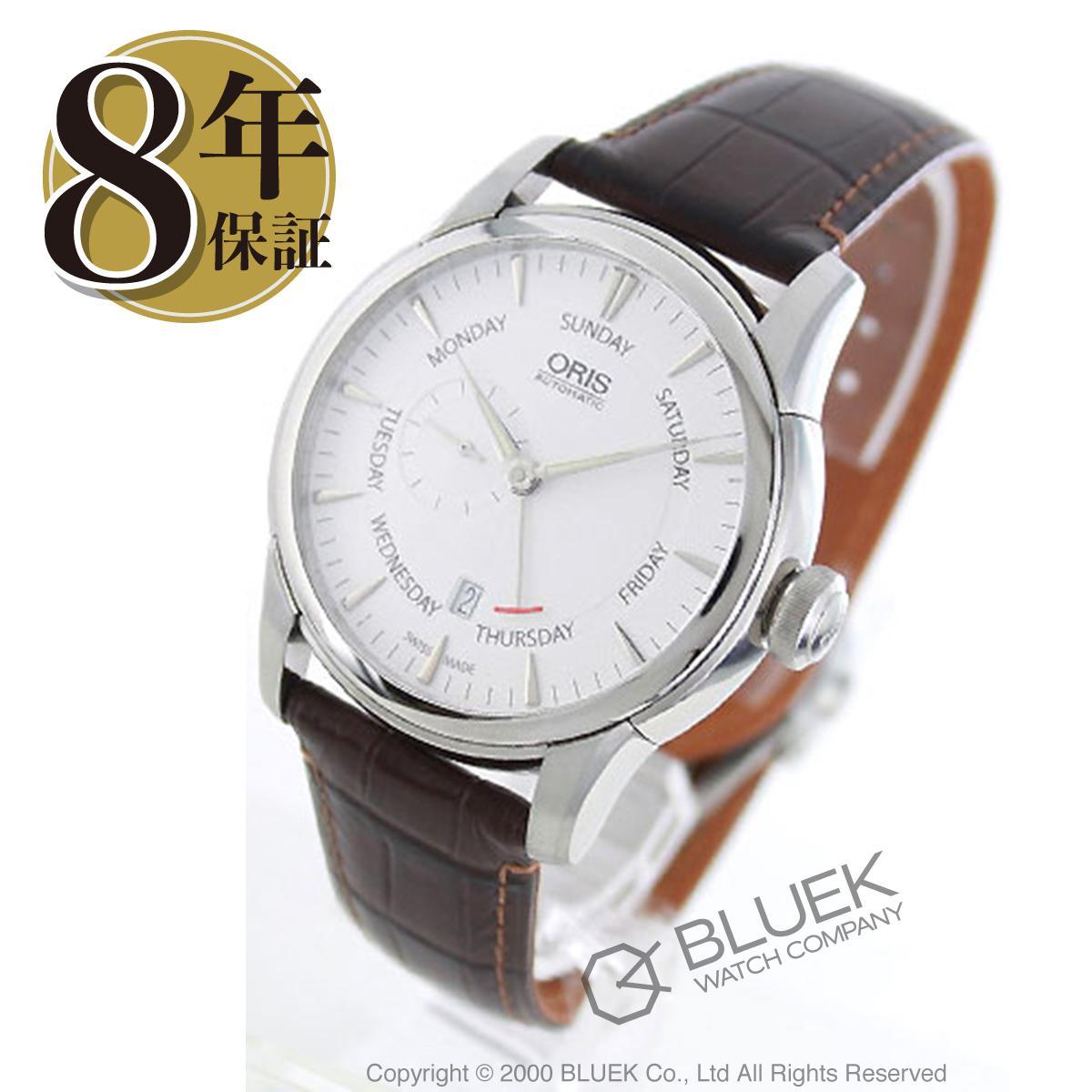 【3,000円OFFクーポン対象】オリス アートリエ 腕時計 メンズ ORIS 745 7666 4051D_8