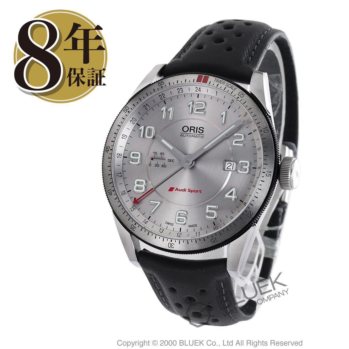 オリス アーティックス GT GMT 腕時計 メンズ ORIS 747 7701 4461D_8