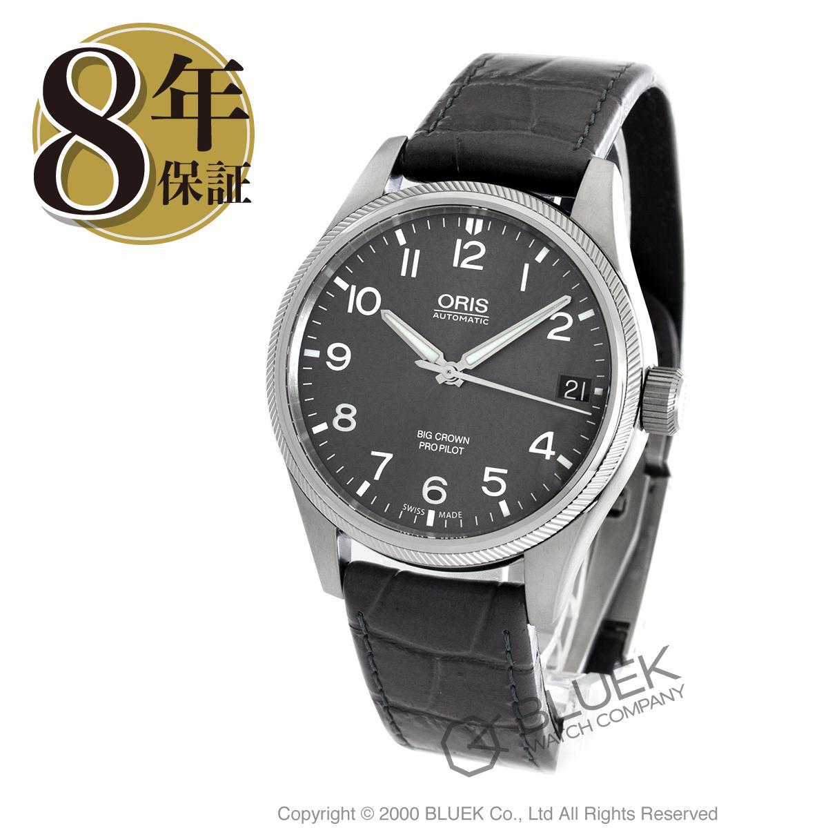 【1,000円OFFクーポン対象】オリス ビッグクラウン プロパイロット 腕時計 メンズ ORIS 751 7697 4063DLGY_8
