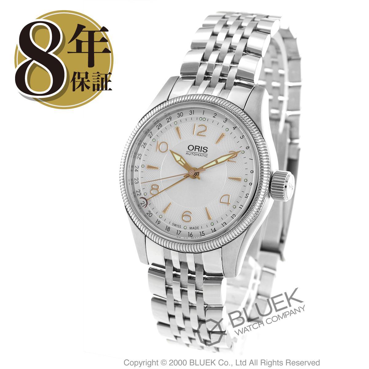 【最大3万円割引クーポン 11/01~】オリス ビッグクラウン 腕時計 メンズ ORIS 754 7679 4031M_8