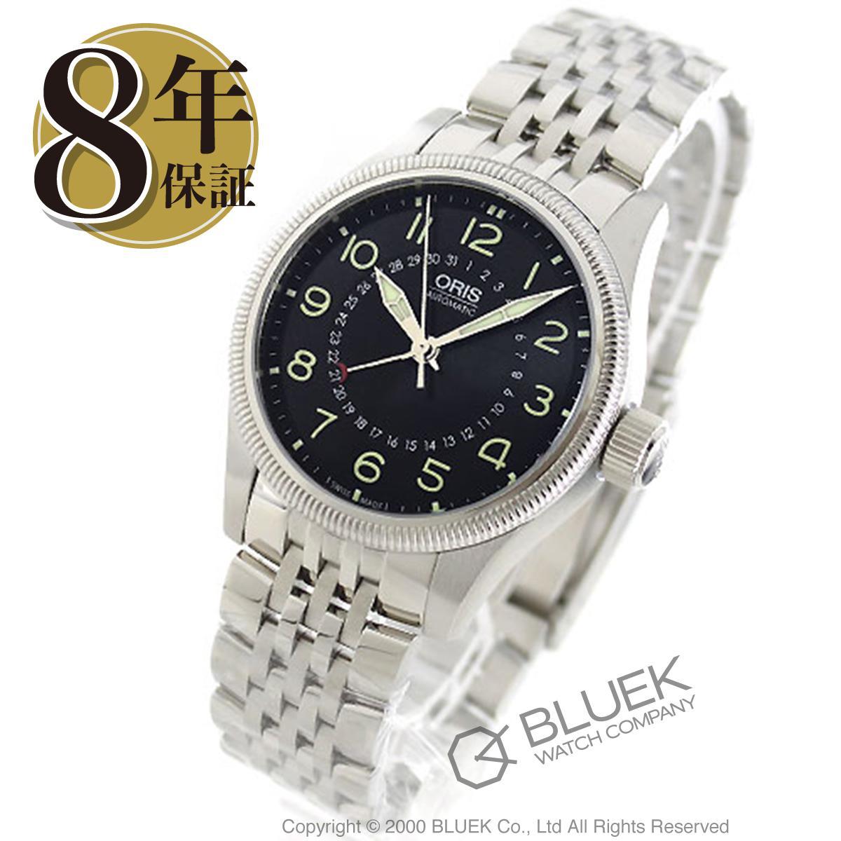 【3,000円OFFクーポン対象】オリス ビッグクラウン 腕時計 メンズ ORIS 754 7679 4064M_8