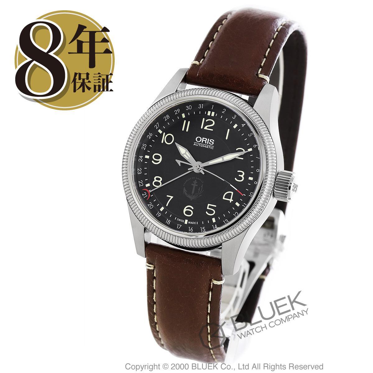 オリス PA シャルル・ド・ゴール リミテッドエディション 世界限定1890本 腕時計 メンズ ORIS 754 7679 4084D_8 バーゲン 成人祝い ギフト プレゼント