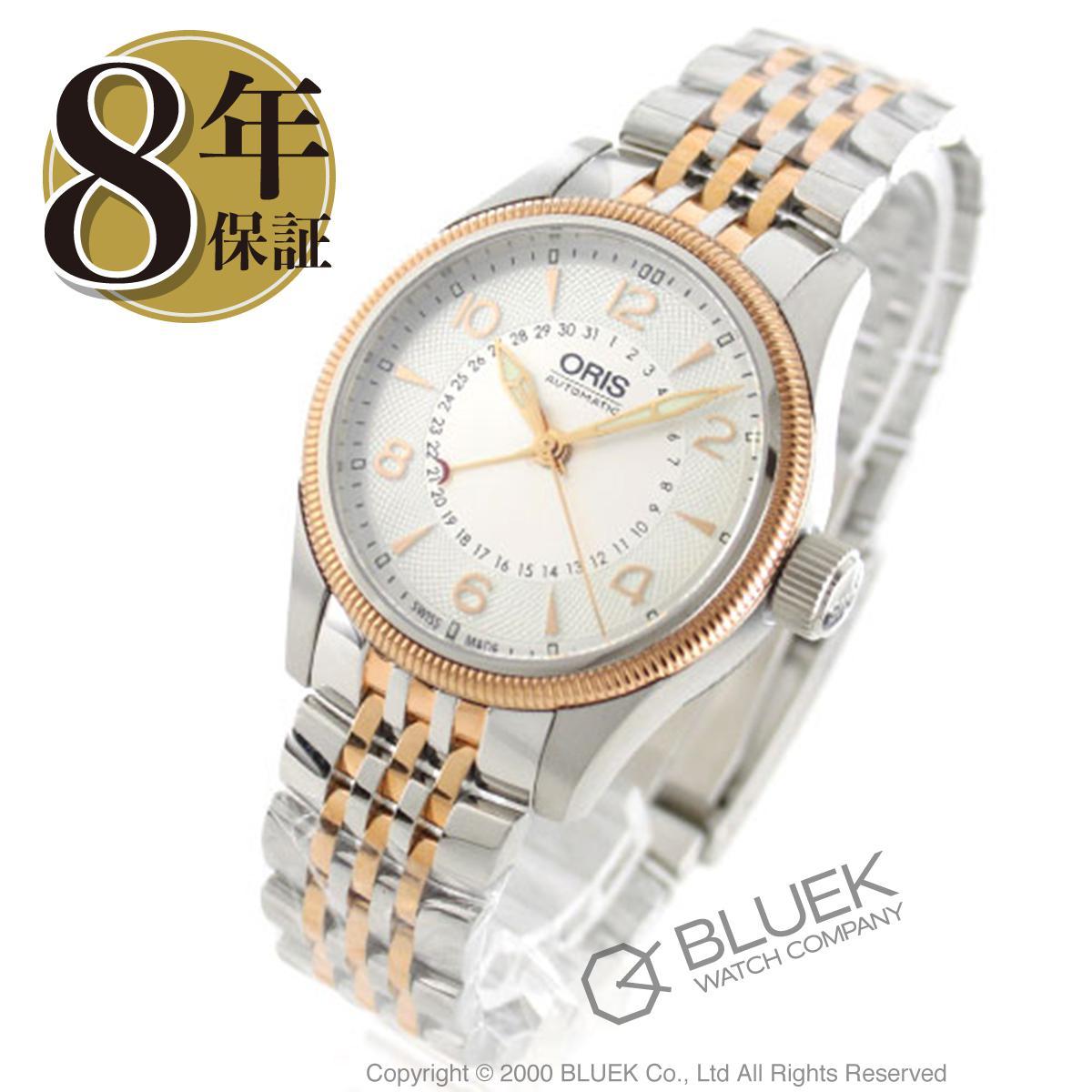 【3,000円OFFクーポン対象】オリス ビッグクラウン 腕時計 メンズ ORIS 754 7679 4361M_8
