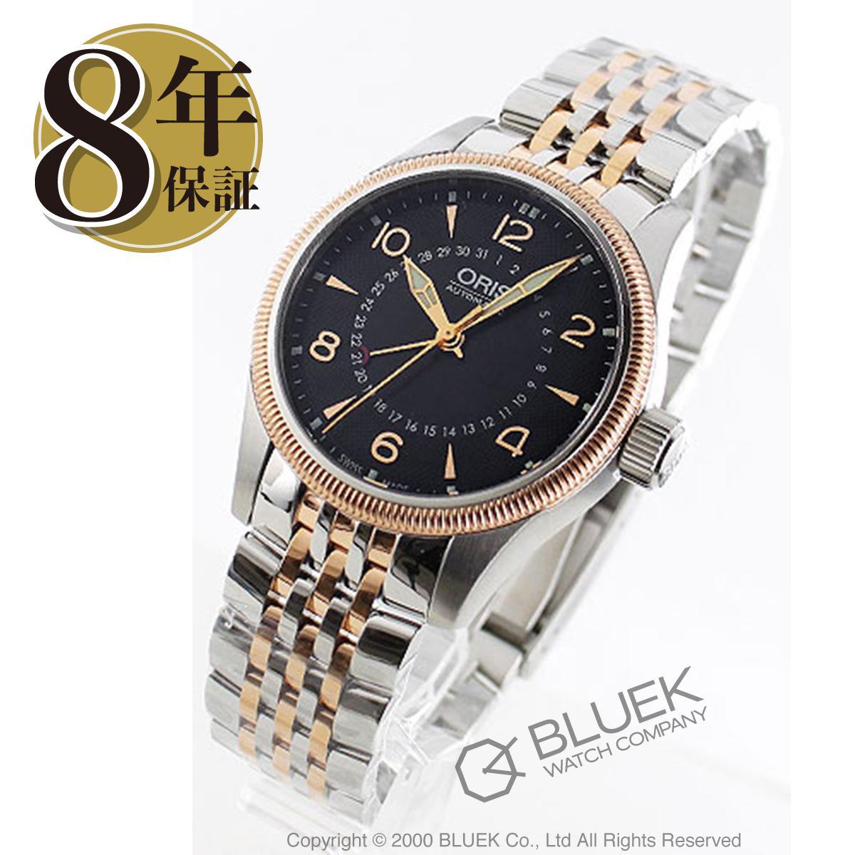 【3,000円OFFクーポン対象】オリス ビッグクラウン 腕時計 メンズ ORIS 754 7679 4364M_8