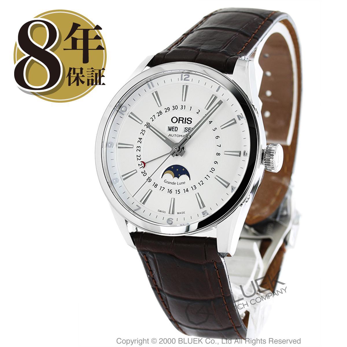 【3,000円OFFクーポン対象】オリス アーティックス ムーンフェイズ 腕時計 メンズ ORIS 915 7643 4031D_8