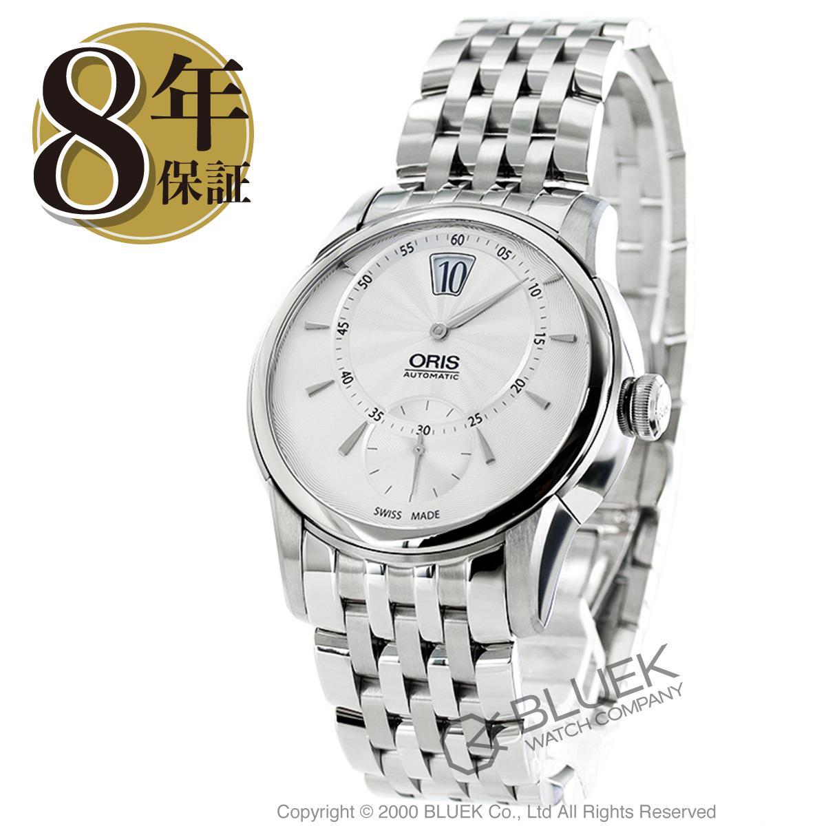 【6,000円OFFクーポン対象】オリス アートリエ ジャンピングアワー 腕時計 メンズ ORIS 917 7702 4051M_8