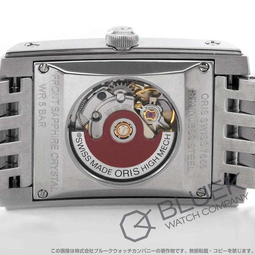 オリス レクタンギュラー デイト 腕時計 レディース ORIS 561 7656 4071M_8