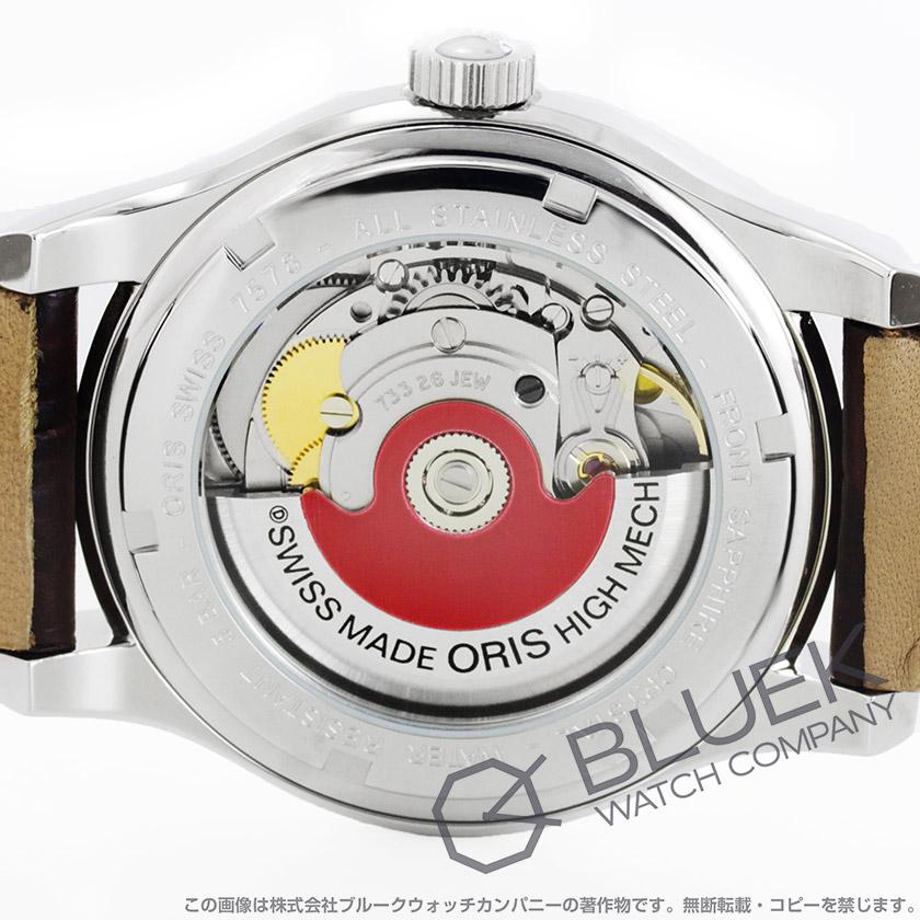 オリス クラシック 腕時計 メンズ ORIS 733 7578 4331F_8