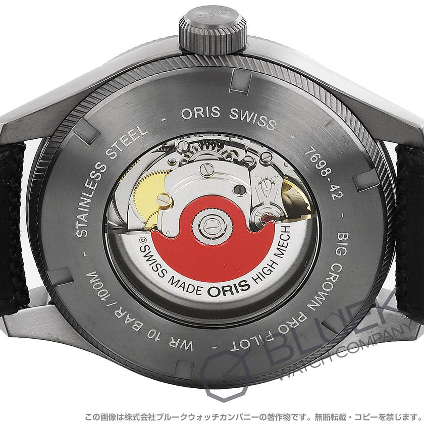 オリス ビッグクラウン プロパイロット ビッグ デイデイト 腕時計 メンズ ORIS 752 7698 4264D_8