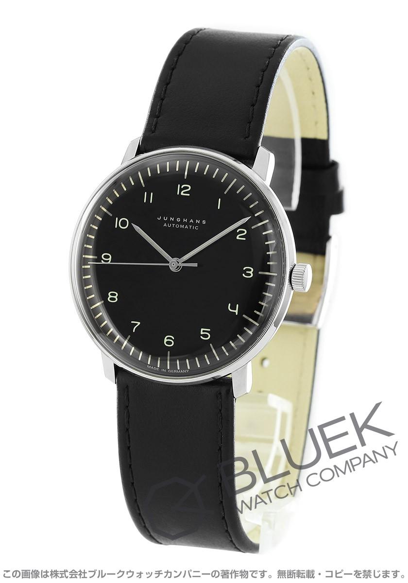 ユンハンス マックスビル 腕時計 メンズ JUNGHANS 027/3400.00