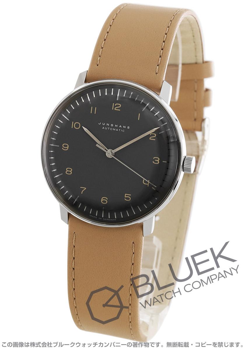 ユンハンス マックスビル 腕時計 メンズ JUNGHANS 027/3401.04