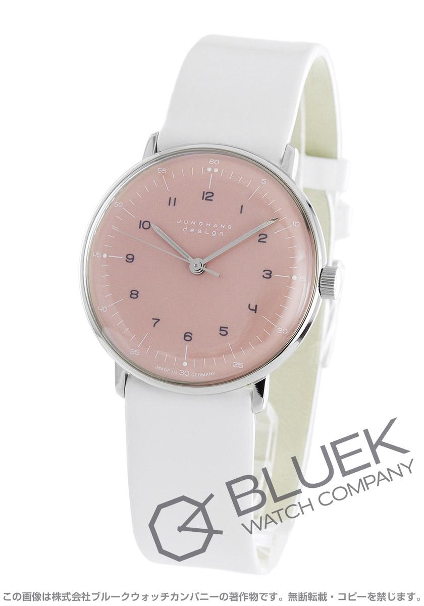 ユンハンス マックスビル 腕時計 レディース JUNGHANS 027/3601.00