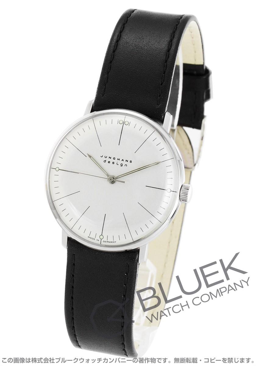 ユンハンス マックスビル 腕時計 ユニセックス JUNGHANS 027/3700.00