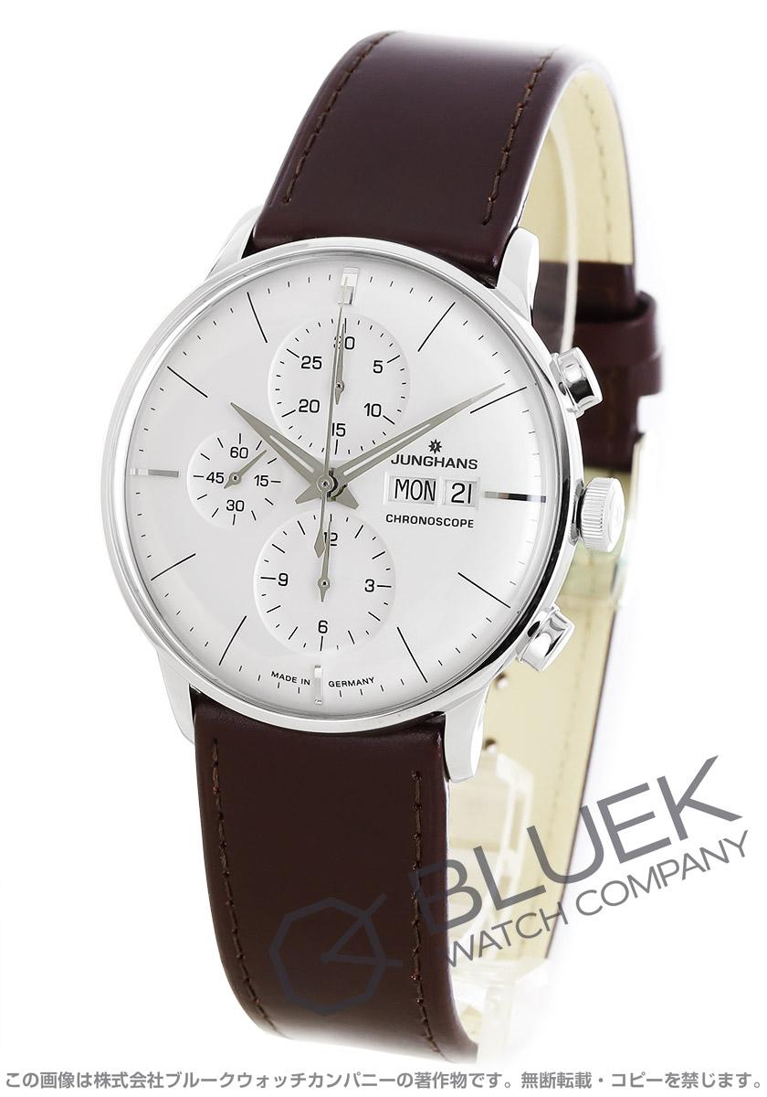 ユンハンス マイスター クロノスコープ クロノグラフ 腕時計 メンズ JUNGHANS 027/4120.01