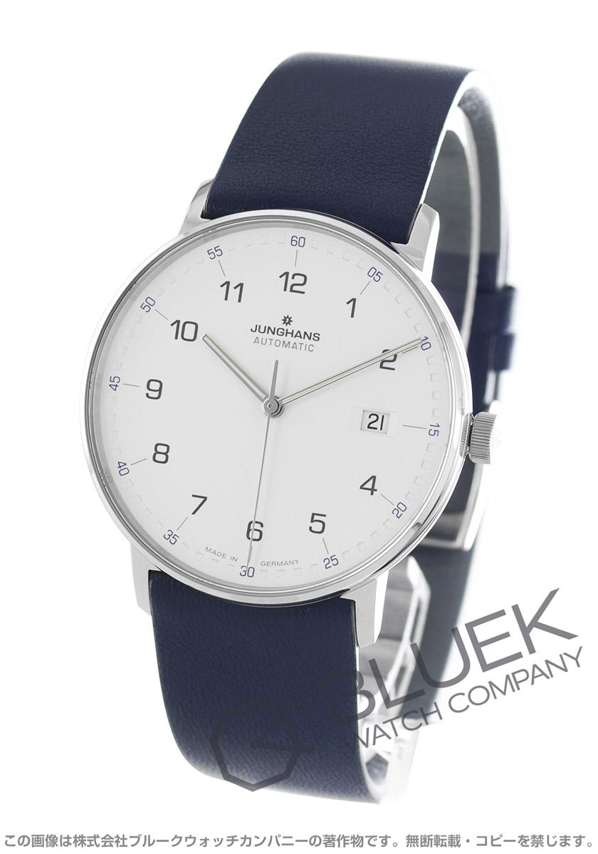 ユンハンス フォームA 腕時計 メンズ JUNGHANS 027/4735.00